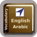 Vocabulary Trainer: English - Arabic
